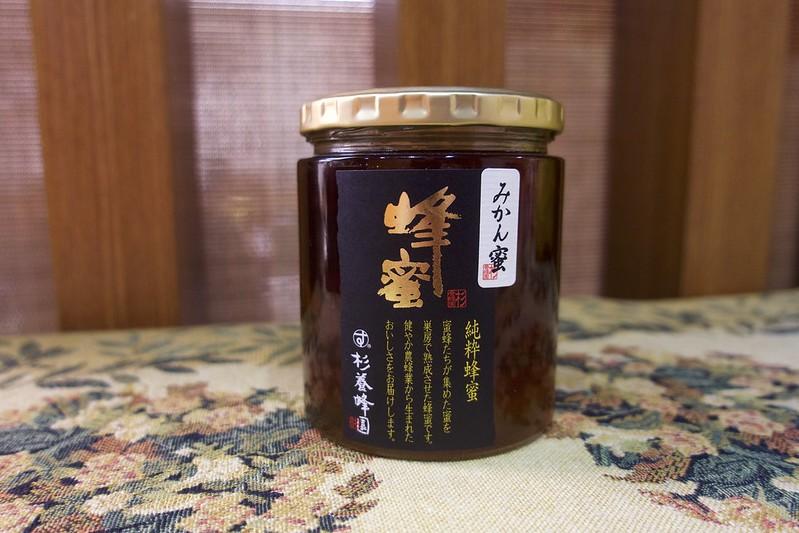 [日本蜂蜜] 杉養蜂園 みかん蜜 柑桔蜜 DSC05028