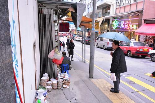 香港食器のお店の外観