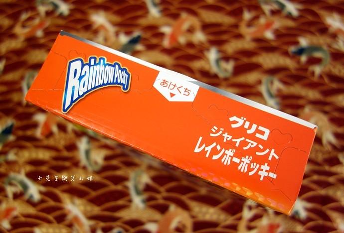 5 日本必買伴手禮 巨無霸彩虹七彩POCKY GIANT RAINBOW POCKY