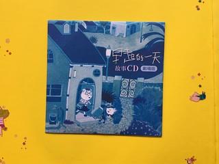 《早起的一天》劇場版故事CD@賴馬20週年經典再現