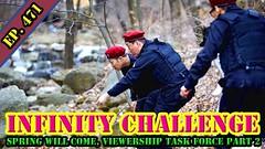 Infinity Challenge Ep.471