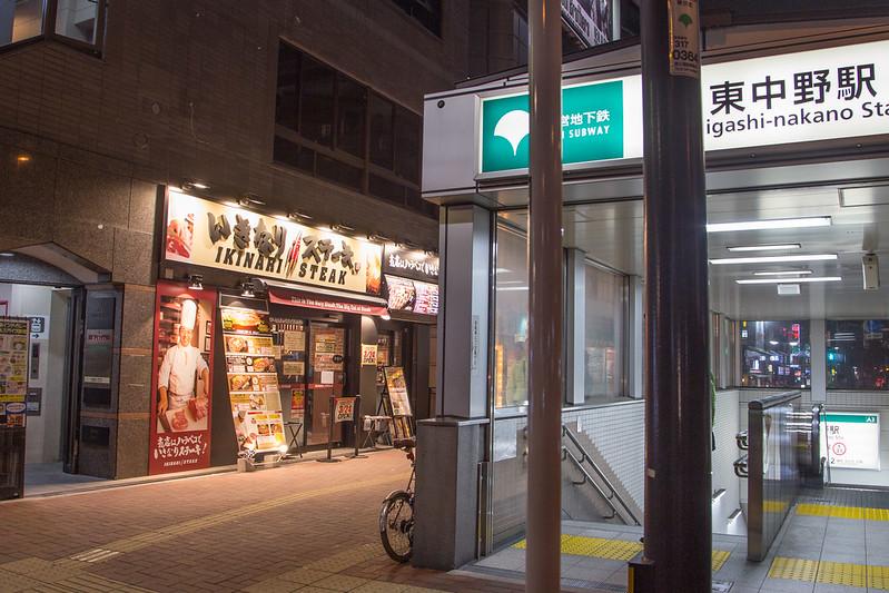 いきなりステーキ_東中野-25