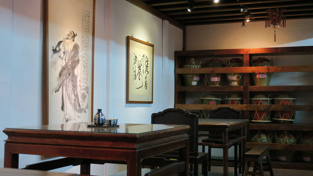 台中市西屯區台中酒廠文物館 (47)