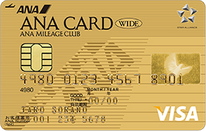 ANA_VISA_Wide_Gold
