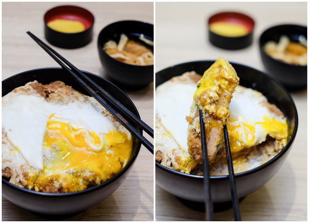 ION Food 1 for 1: special black pig katsu don with egg