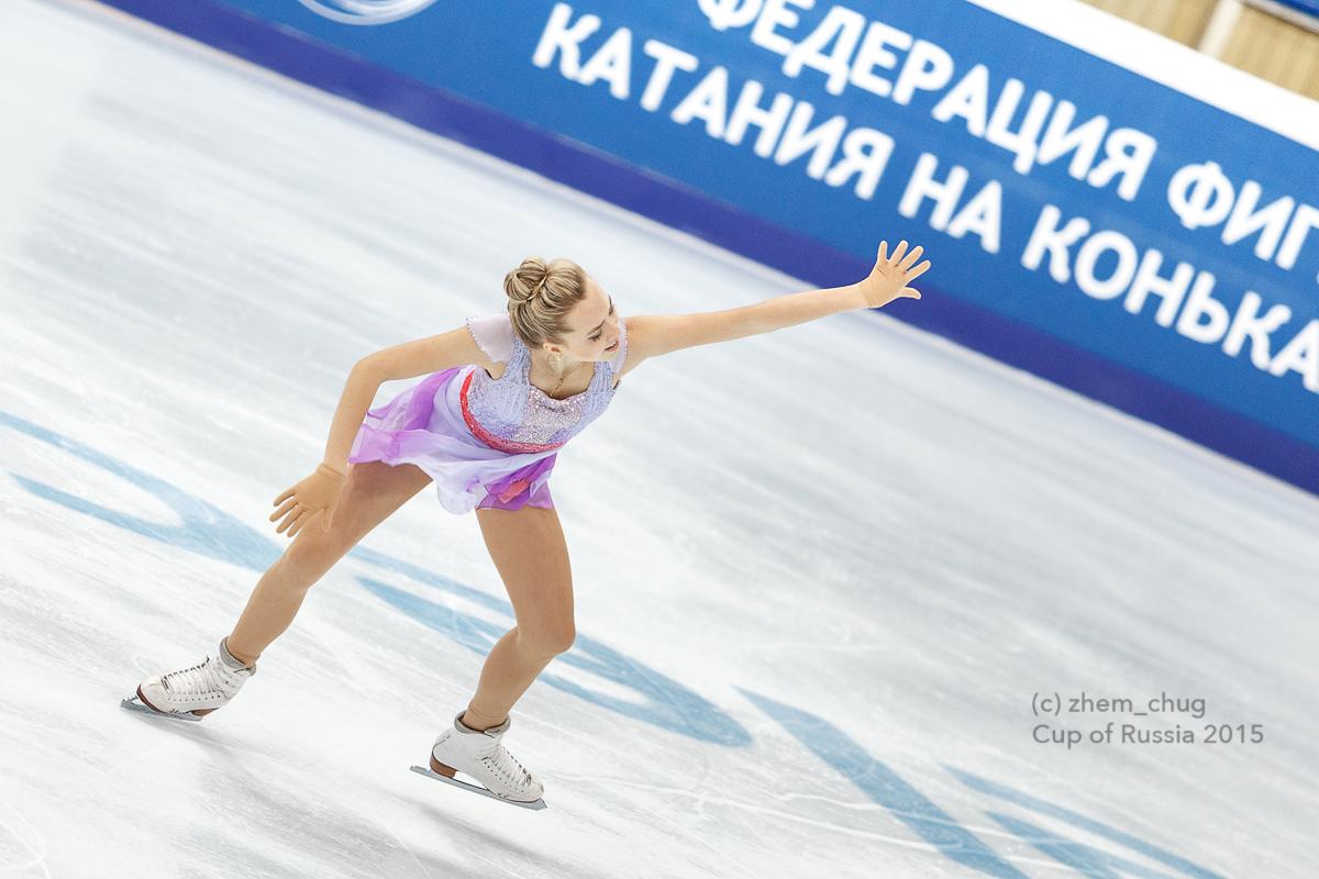 Елена Радионова - 2 - Страница 49 25633606031_8bcef5c5e5_o
