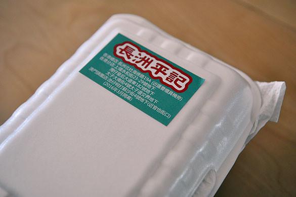 長洲島マンゴー大福とかドリアン大福とか食べ比べ大会。
