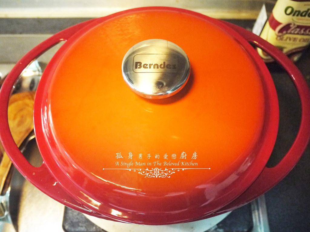 孤身廚房-墨西哥辣醬佐香米28