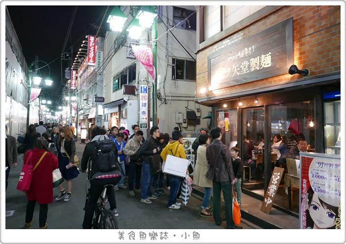 【日本東京】三ツ矢堂製麺/傳說中的起司沾麵 @魚樂分享誌