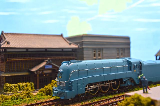 藍色滿鐵971