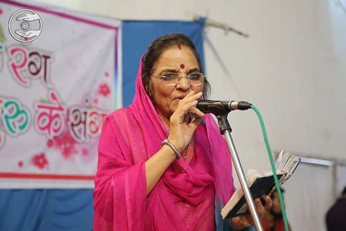Devotional song by Geetkar Babu Viay