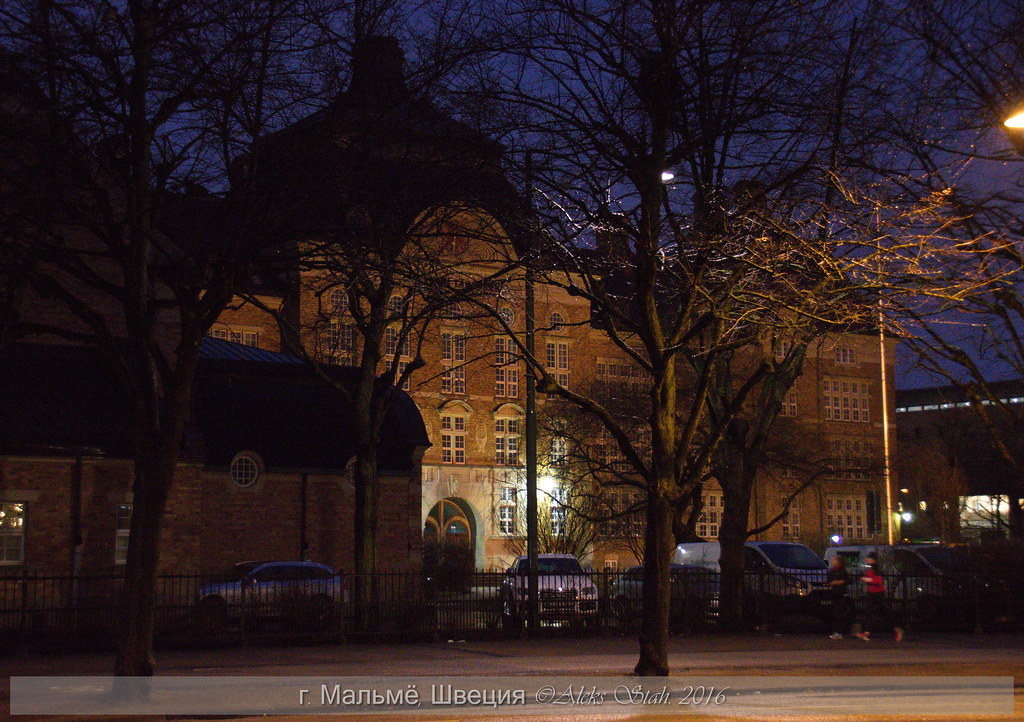 Ночной город Мальмё.