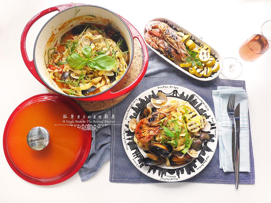 孤身廚房-寶迪鍋一鍋到底茄汁綜合貝類義大利麵佐烤天使紅蝦與櫛瓜31