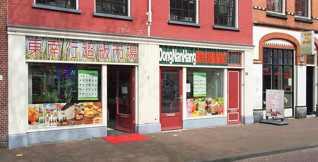 Toko Dong Nan Hang in centrum Delft