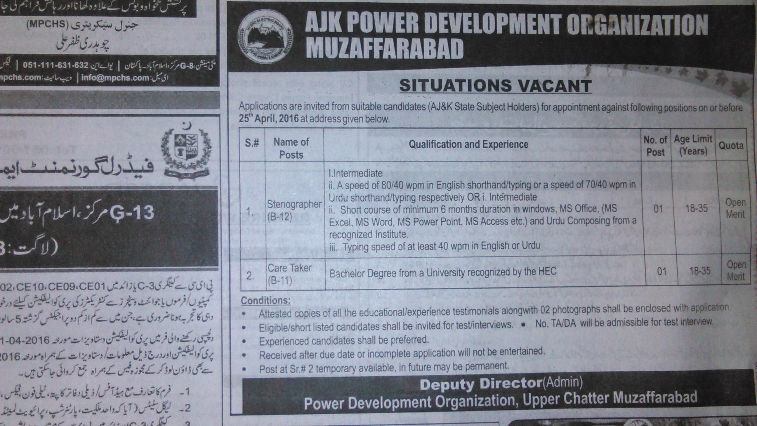 AJK Power Development Organization Jobs 2016