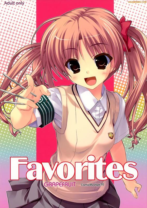 《Games》Grapefruit (Shintaro) - Favorites