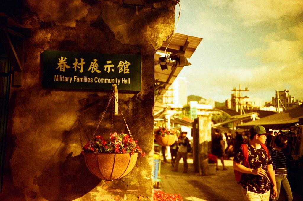 四四南村 Taipei / Redscale / Lomo LC-A+ 那時候一直拍照,是想要把等待的過程記錄下來,照片把影像保留下來了,再透過它把當時的感受帶回來。  很好玩的一件事,就是只記得悲傷而已。  Lomo LC-A+ Lomography Redscale XR 50-200 35mm 4048-0008 2015-11-15 ~ 2015-11-24 Photo by Toomore