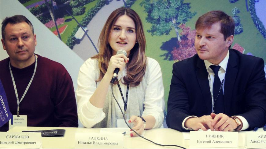ВДЦ «Смена» и Российская федерация баскетбола реализуют совместный проект