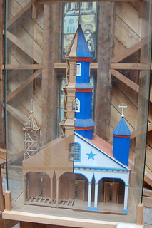 Centros de Visitantes de Iglesias de Chiloé, Ancud, Chiloé, Chile
