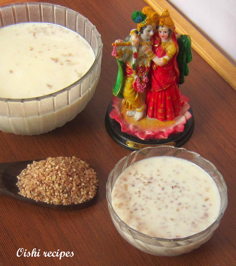 Easy Tasty Paal Payasam with just 3 ingredients