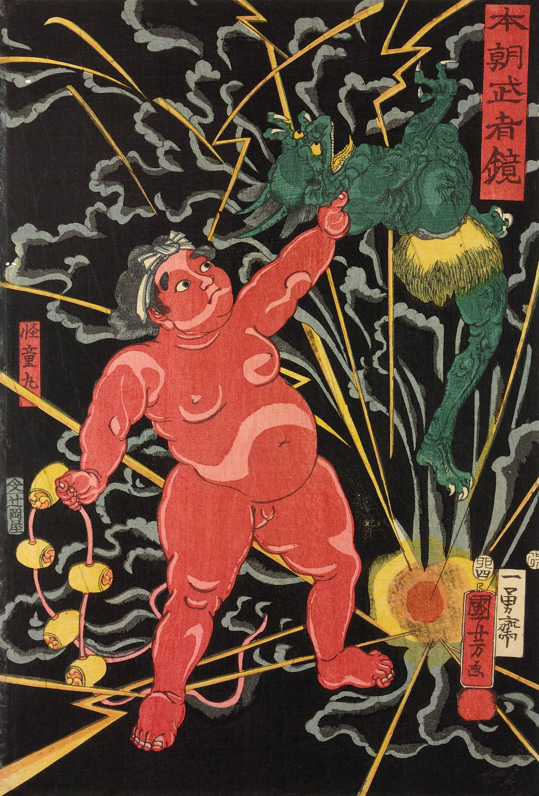 Utagawa Kuniyoshi - Honcho musha kagami (Mirror of Warriors of Our Country) Kintaro seizing Raijin the thundergod, 1855