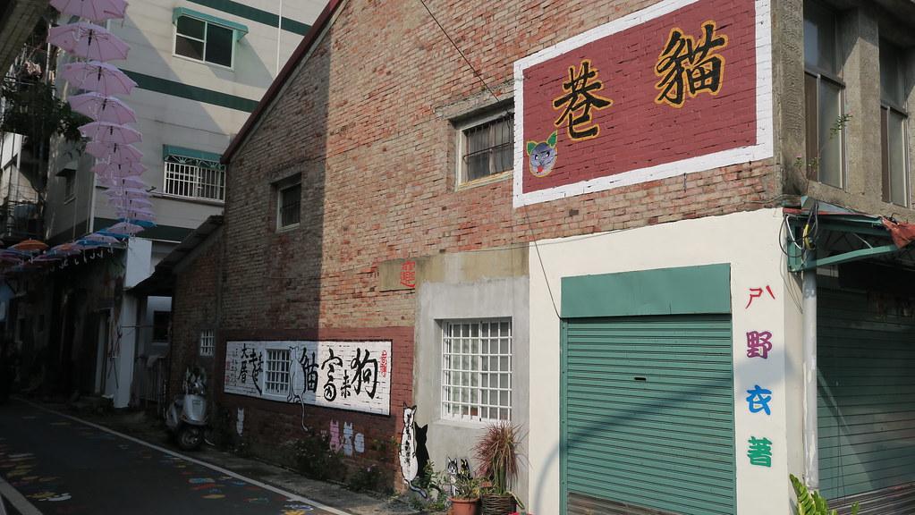 高雄市甲仙區輕旅遊 (8)