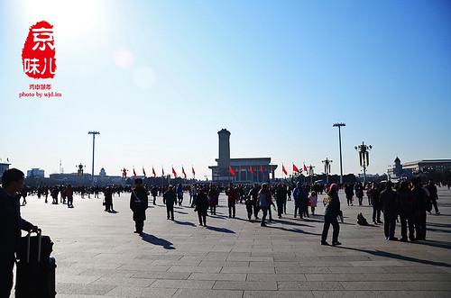 北京中轴线45