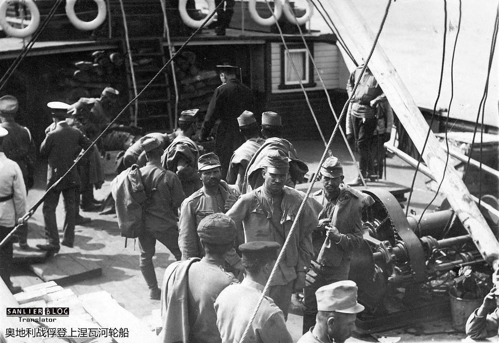 1916年奥地利战俘在彼得格勒24