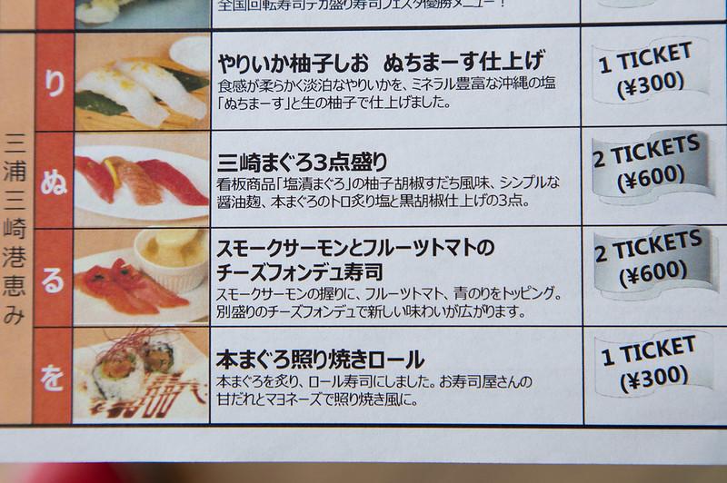 寿司フェス-11