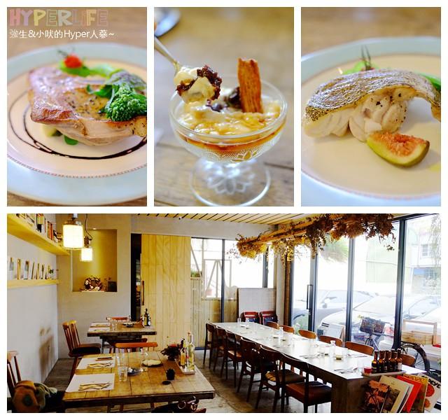 Tu Pang地坊餐廳 (1)