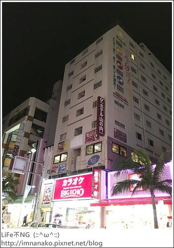 山之內hotel