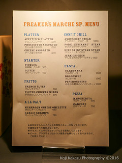 OKINAWA FREAKER'S MARCHÉ-76