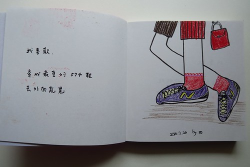 20160220-s寫zo畫-1