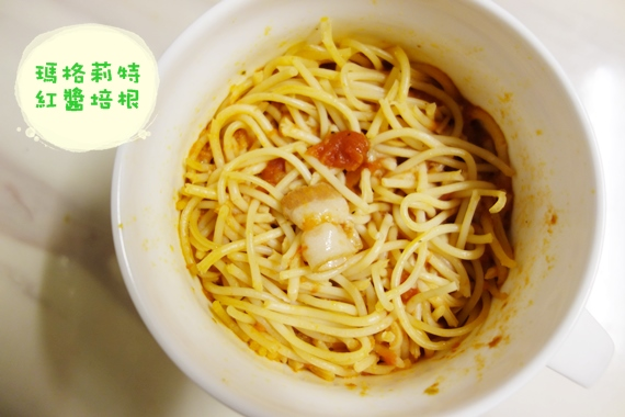is pasta (5).JPG