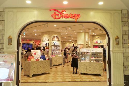 Studio Alta Disney Store