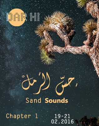 Sand Sounds: Dancing in the Desert