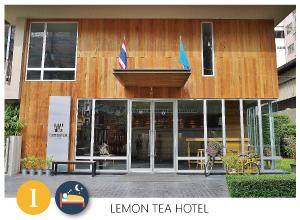曼谷懶人包(小圖)-1(LEMON-TEA-HOTEL)
