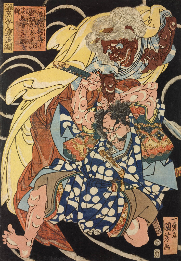 Utagawa Kuniyoshi - Watanabe Genji Tsuna, one of Raiko's Shitenno, grasping the arm of the demon of the Rashomon Gate, Kyoto, while drawing his sword, amidst lightning and clouds. Edo Period