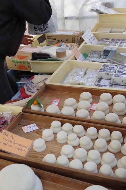 Takayama Miyagawa Morning Market 04