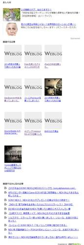 Zenback_design (2)