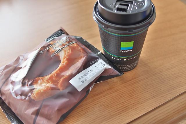 ファミマコーヒー&ファミマドーナツ_01