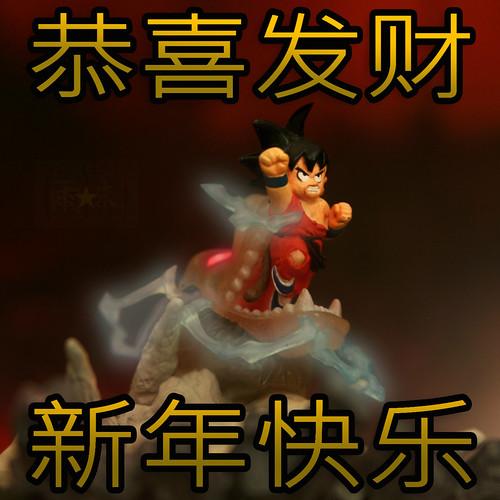 Goku Bogbog IG