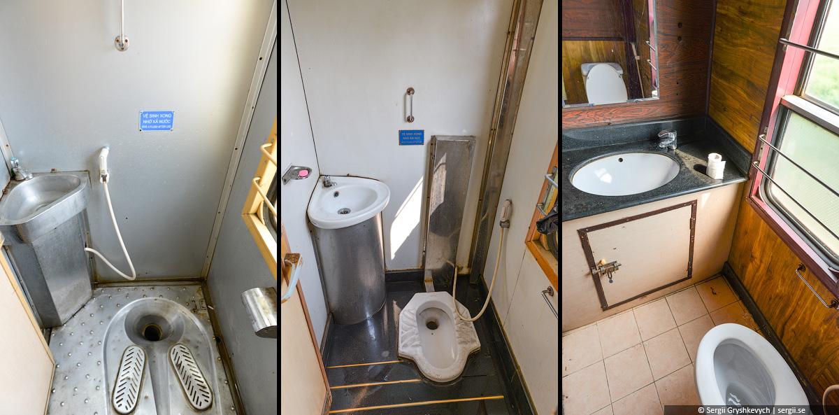 vietnam_train_toilets