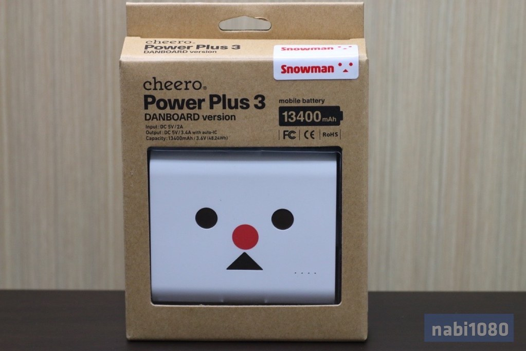 cheeroPowerPlus3-03