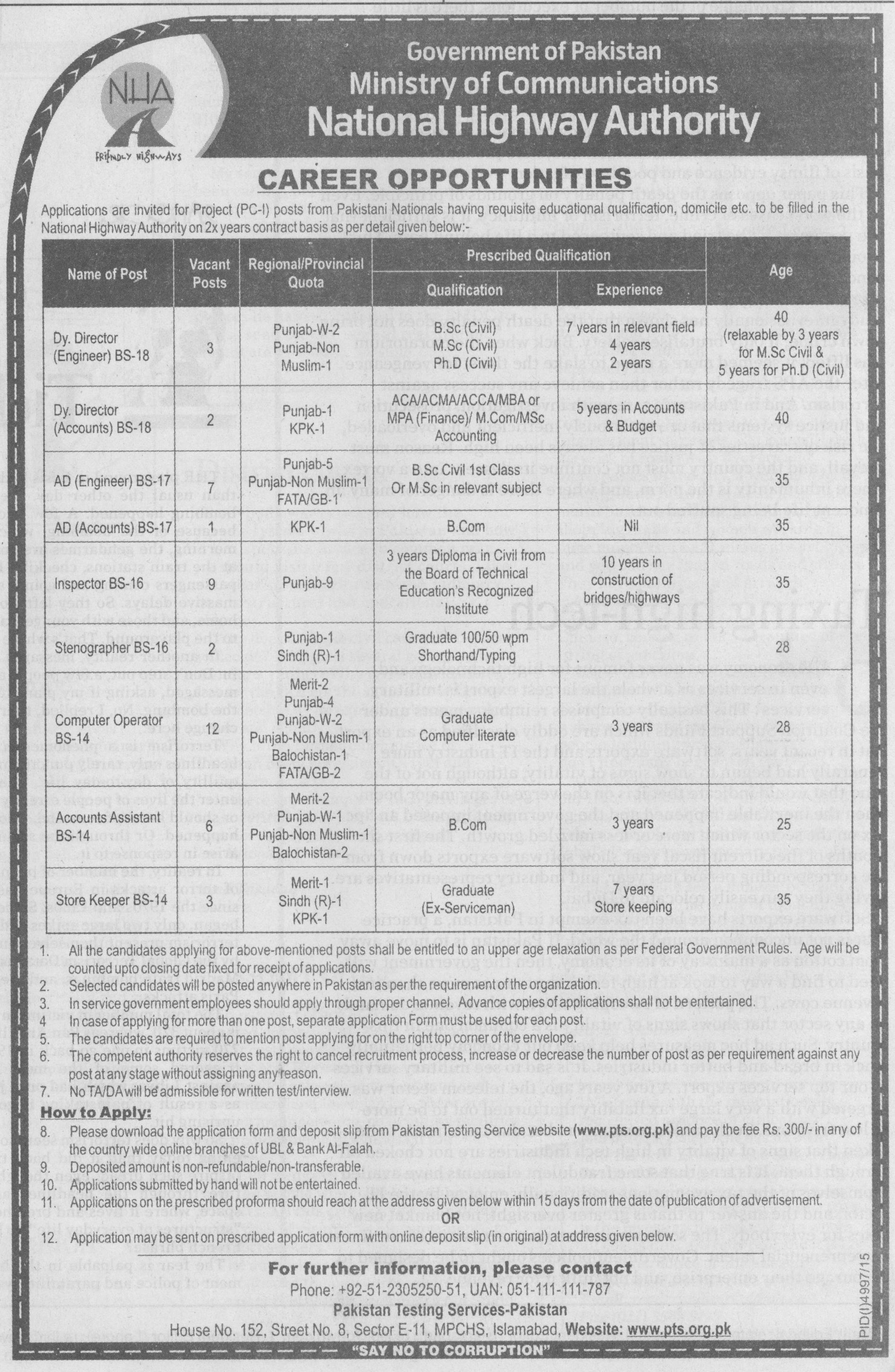 Jobs National Highway Authority 03-24-2016