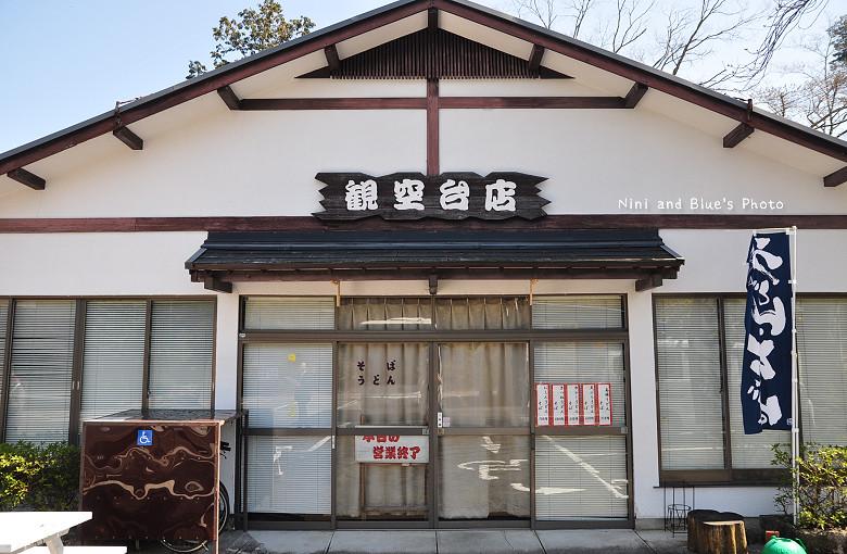 日本嵐山高雄保津川17