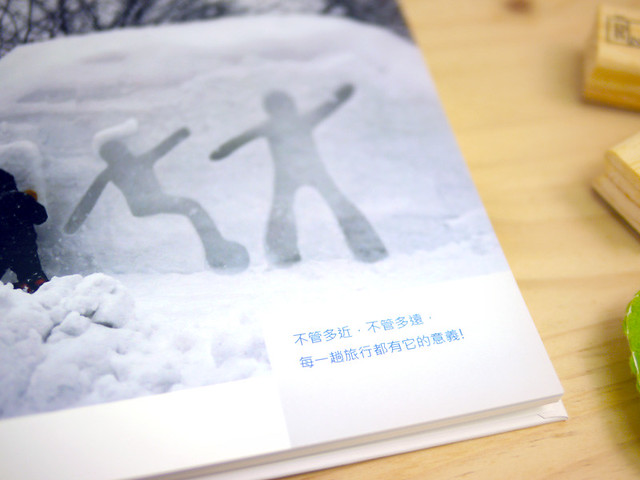 STORY365愛旅行