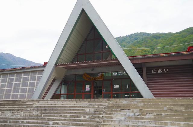 Mt.Tanigawa_dake 040