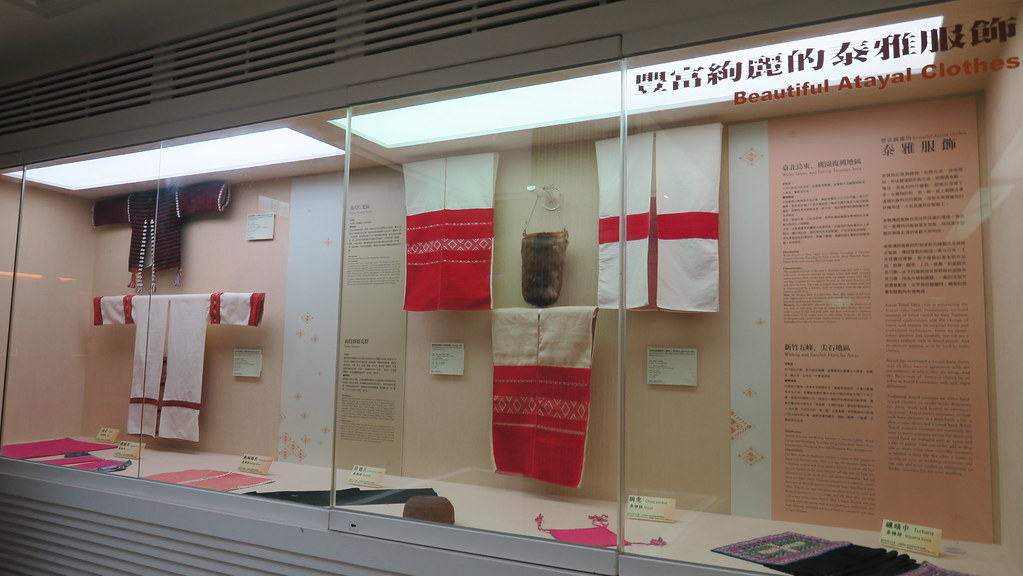 新北烏來泰雅民族博物館 (15)
