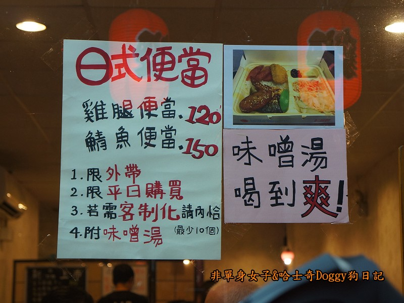 毅壽司平價日式料理築地生魚片蓋飯鮮魚金泰日本料理05